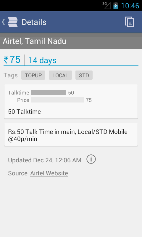 mobile recharge app (4)