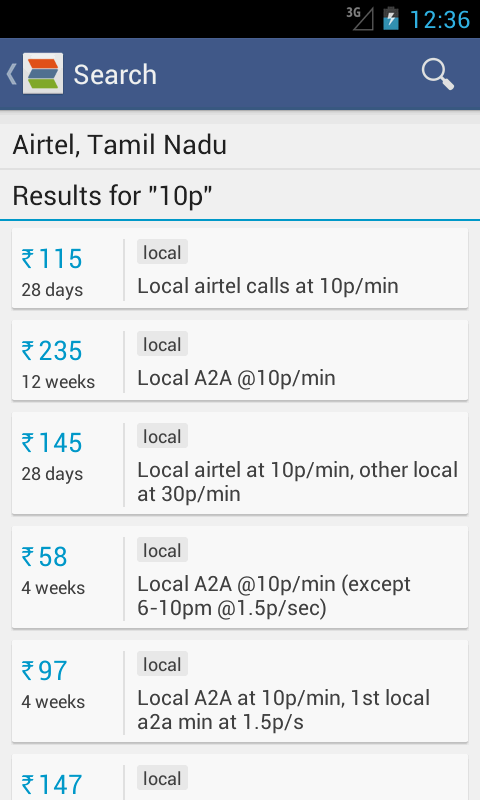 mobile recharge app (5)