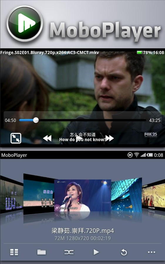 4 Advanced Android Video Players