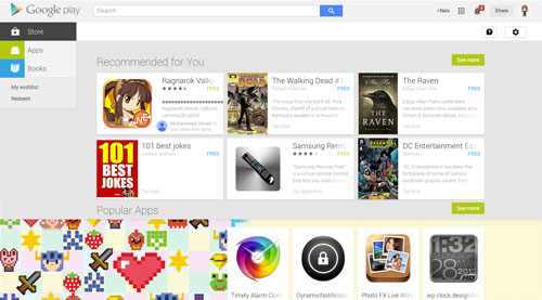 GOOGLE PLAY STORE (2)