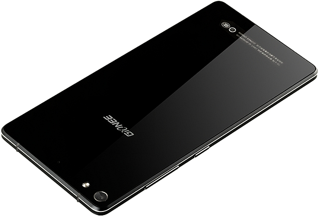 GIONEE ELIFE S7 (3)