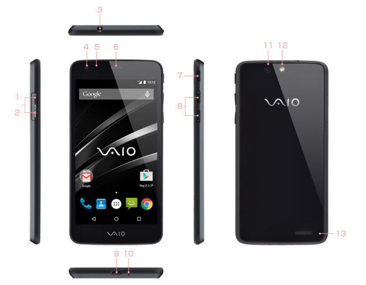 vaio 39 s first ever smartphone va 10j specifications and. Black Bedroom Furniture Sets. Home Design Ideas