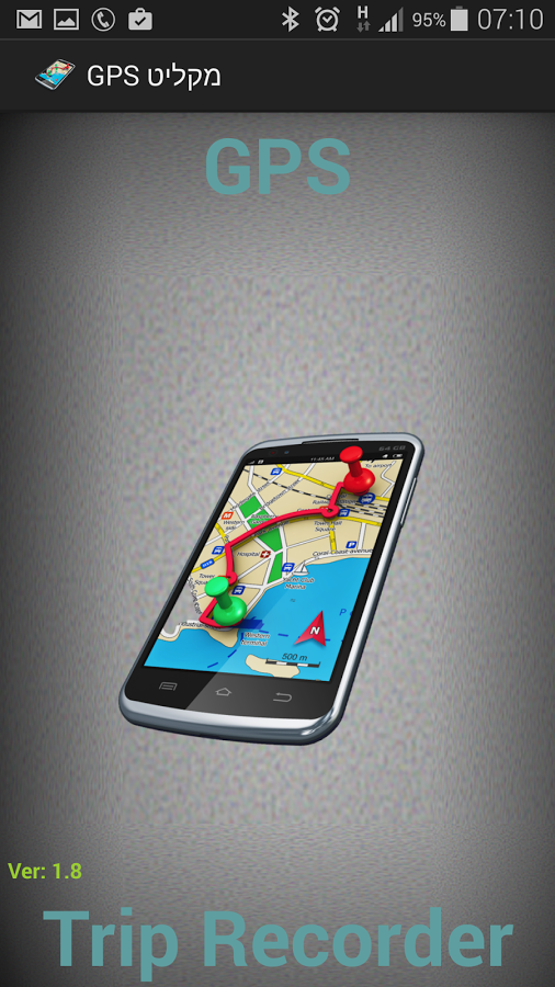 Road Trip Android Apps To Make Trips Rocking