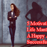5 Motivational Life Mantra For A Happy And Successful Life